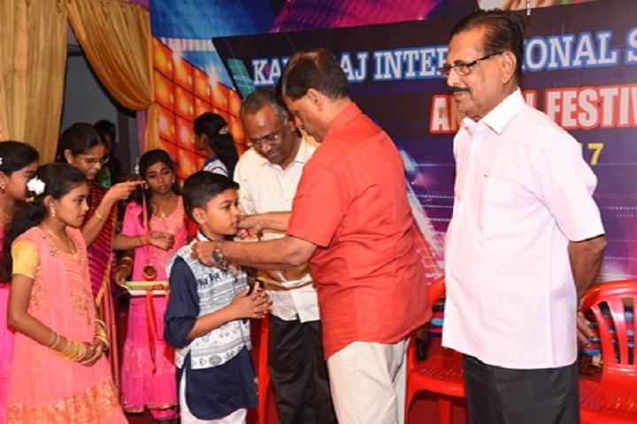 Kamaraj International School-Achievements