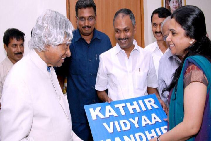 Kathir Vidyaa Mandhir-Event