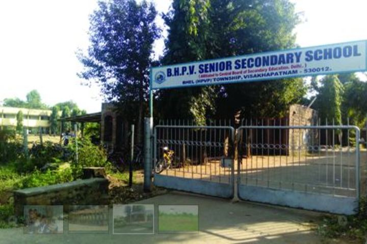 BHPV Senior Secondary School-School Gate
