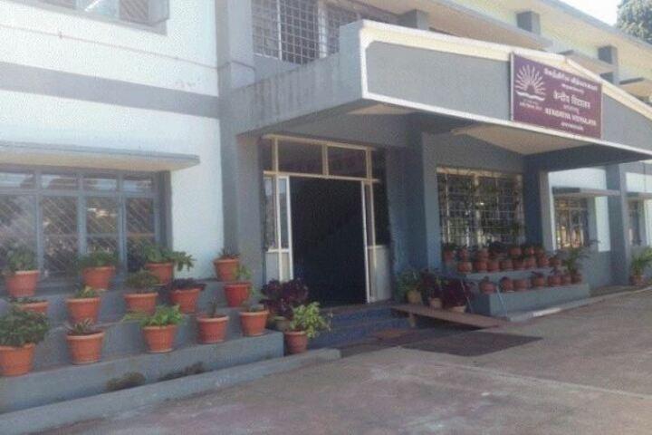 Kendriya Vidyalaya-Campus Area