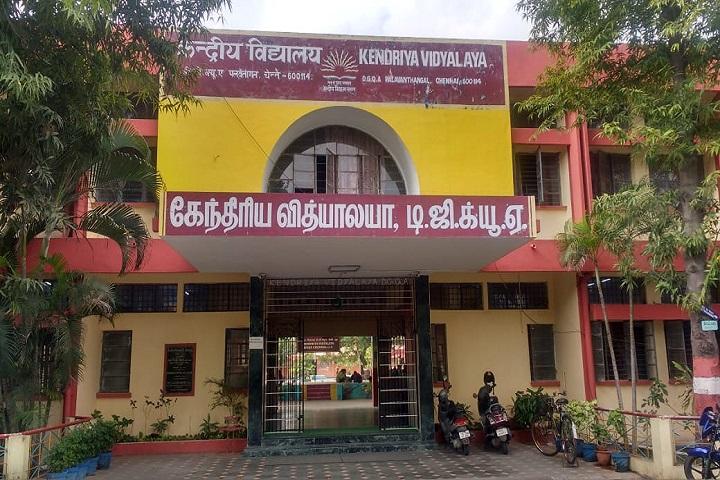Kendriya Vidyalaya-Campus Entrances