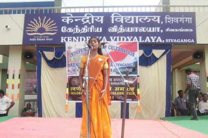 Kendriya Vidyalaya School-Singing