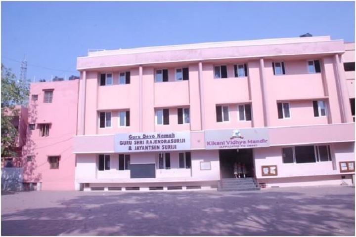 Kikani Vidya Mandir-Campus