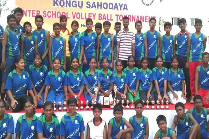KSR Akshara Academy-Volly BAll Tournment