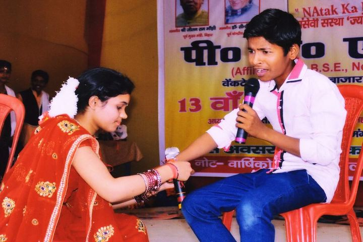P P M School-Rakhi Celebrations