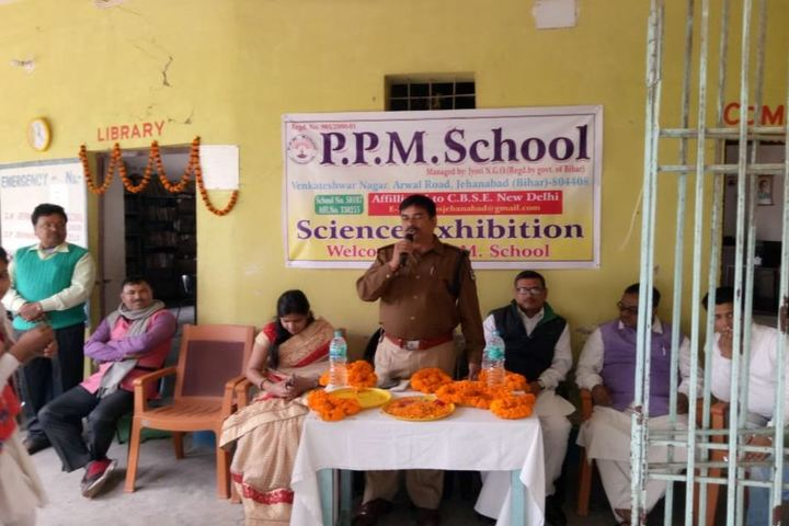 P P M School-Speech