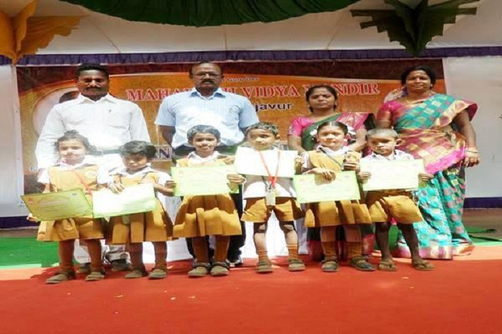 Maharishi School Of Excellence-Awards