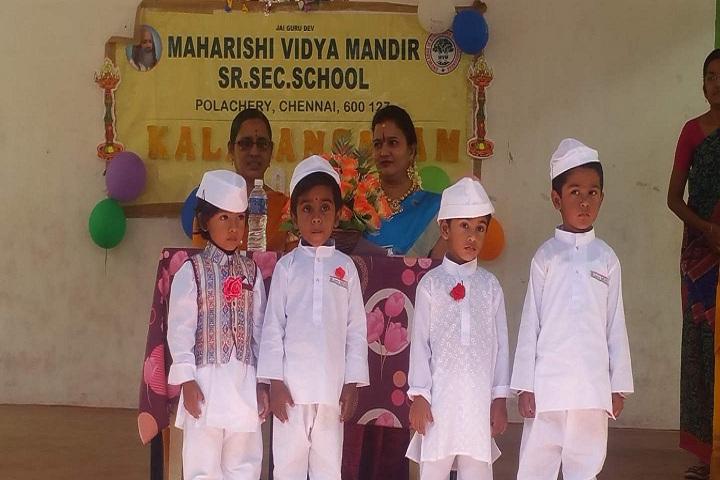 Maharishi Vidya Mandir - Childrens Day Celebration