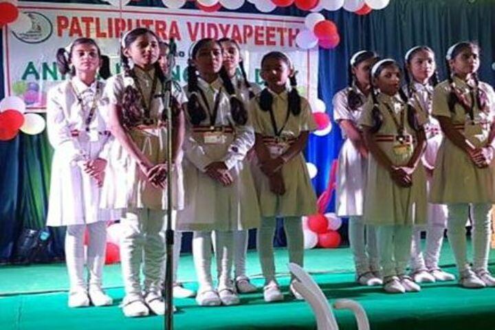 Patliputra Vidyapeeth-Independence Day