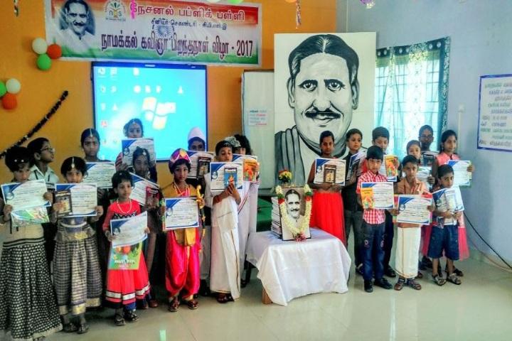 National Public School-Activity Day