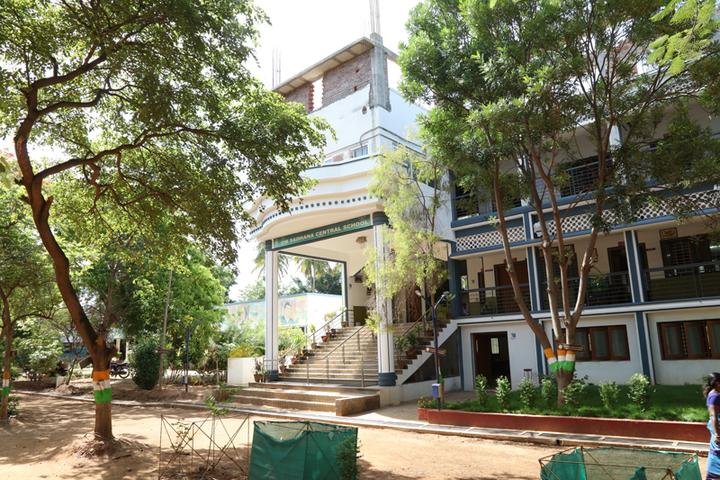 Om Sadhana Central School-School Entrance