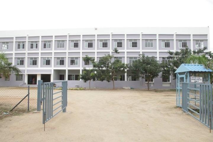 Prasiddhi Vidyodaya- School View
