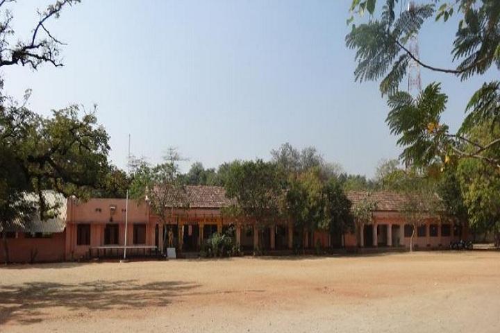 Railway Mixed High School  - PlayGround