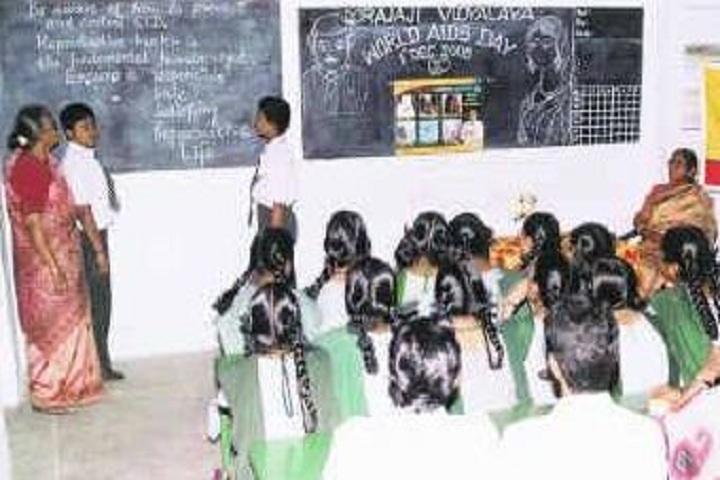 Rajaji Vidyalaya - Classrooms