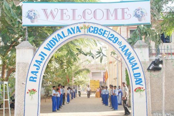 Rajaji Vidyalaya - School Entrance
