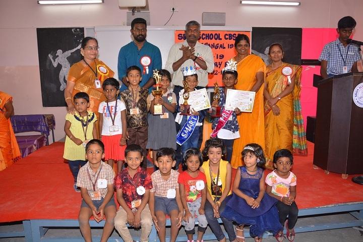 SBOA School-Prize Distribution