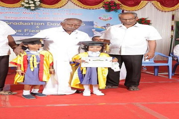 Sengunthar Public School-Achivements