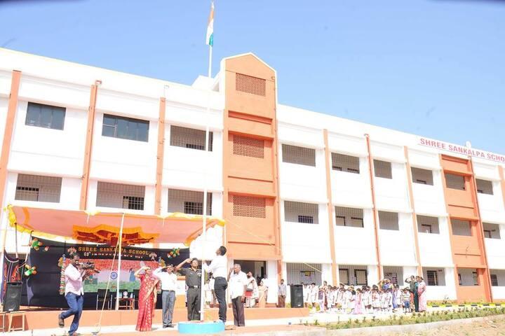 Shree Sankalpa School-Republic day