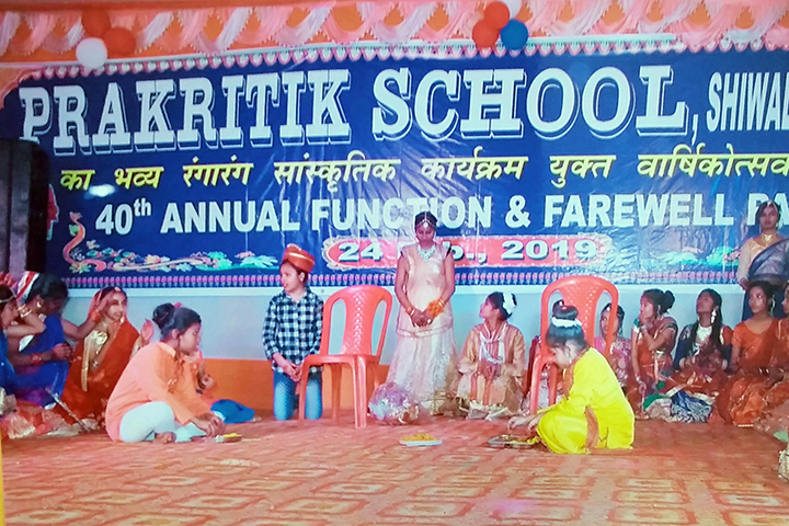 Prakritik School-Annual Function