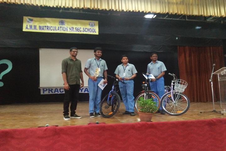 Sir Sivaswami Kalalaya Sr Sec School - qiz competition