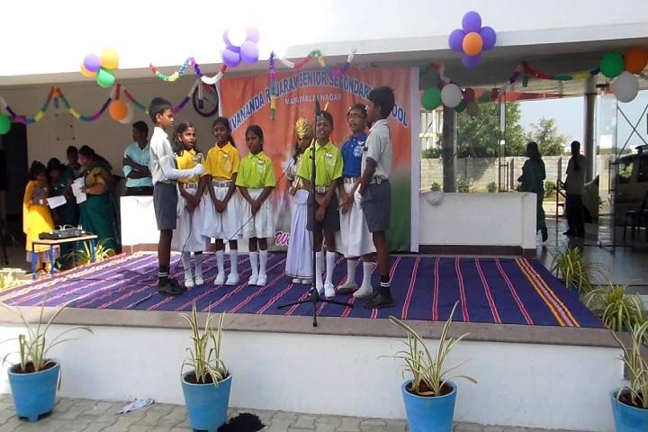 sivananda rajaram school-prayer