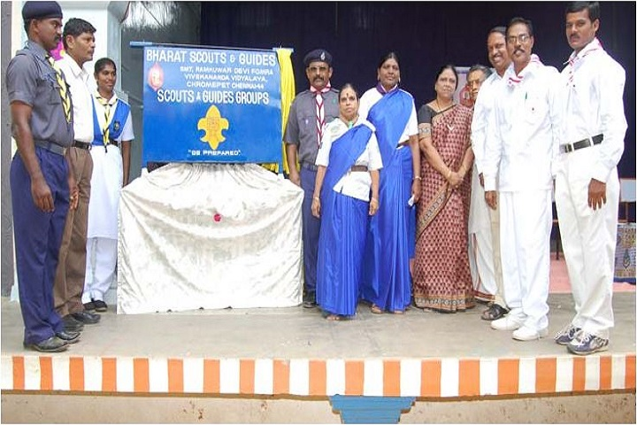 Smt Ramkuwar Devi Fomra Vivekananda Vidyalaya-Events
