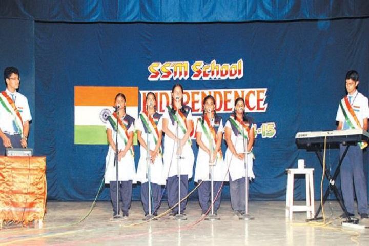Srimathi Sundaravalli Memorial School-Independence Day