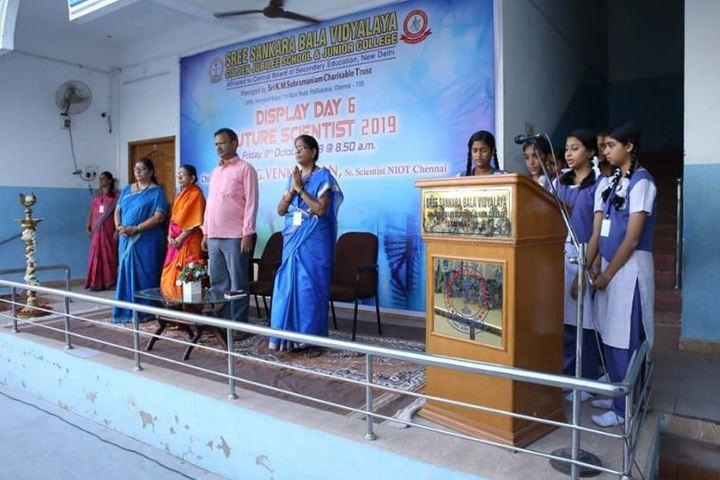 Sree Sankara Bala Vidyalaya Golden Jubilee School-Singing