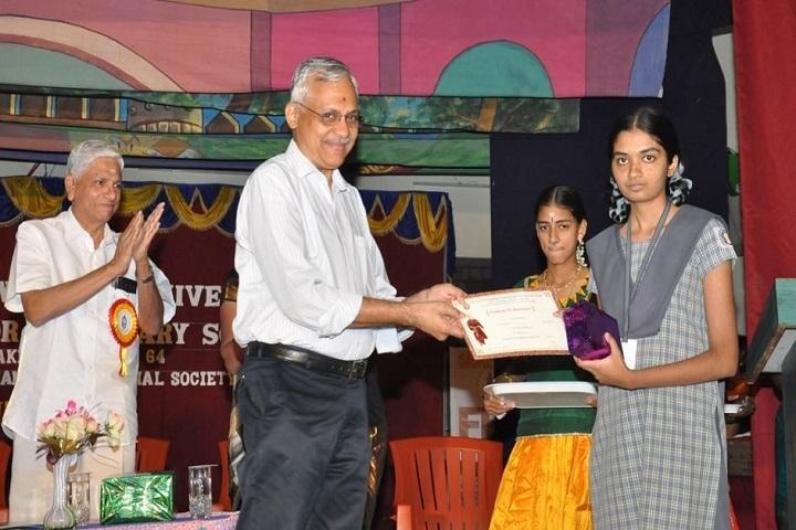 reevatsa Viswananthan Vivekananda Vidyalaya Senior Secondary School-Annual Prize Certification