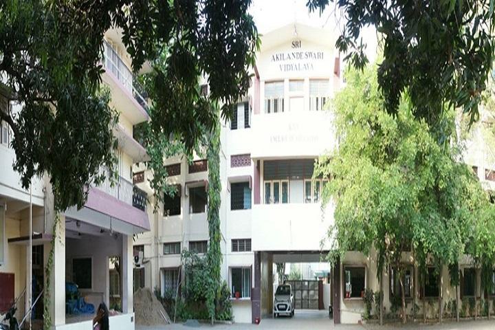 Sri Akilandeshwari Vidyalaya-building