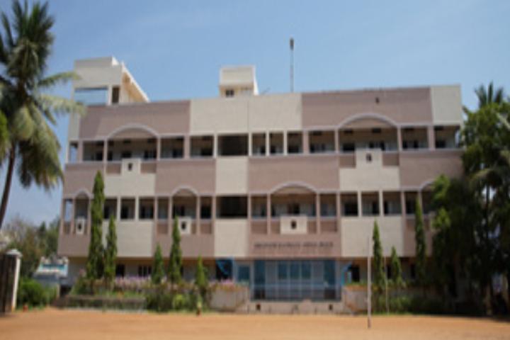 Sri Akilandeshwari Vidyalaya-School-View - Copy