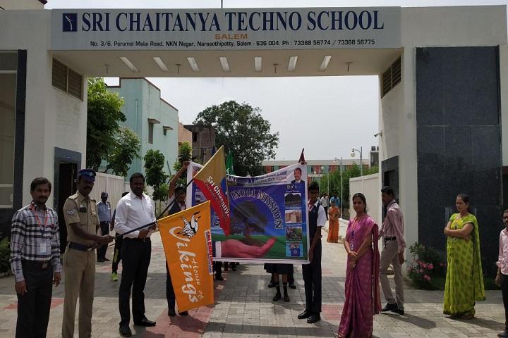 sri chaitanya techno school-entrance