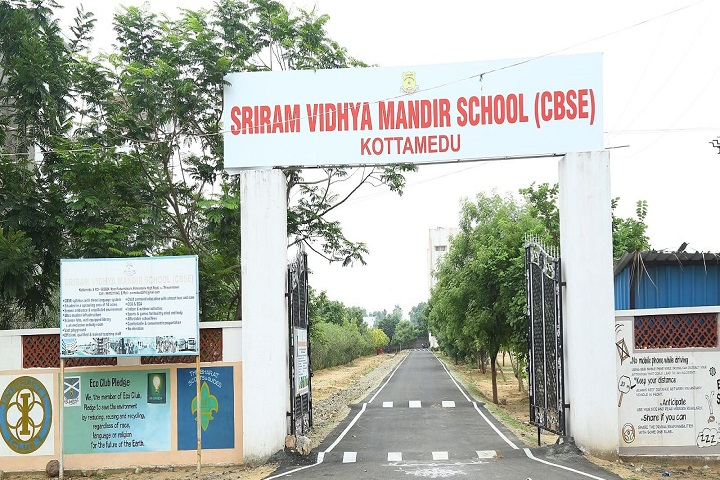 Sri ram Vidhya mandir schoo-entrance