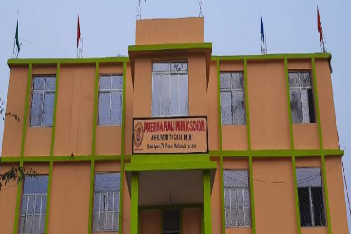 Prerna Punj Public School-Campus View