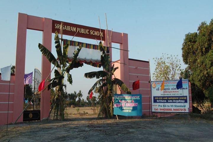 Sri Sai Ram Public School-School Entrance View