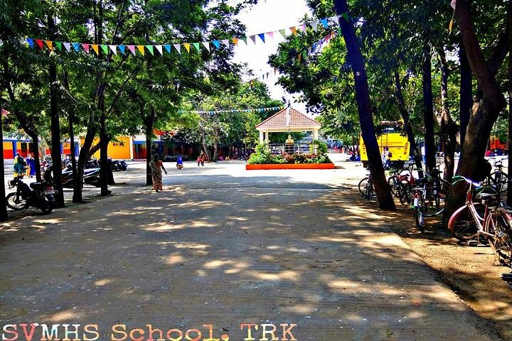 Sri Vidya Mandir Secondary School-Entrance