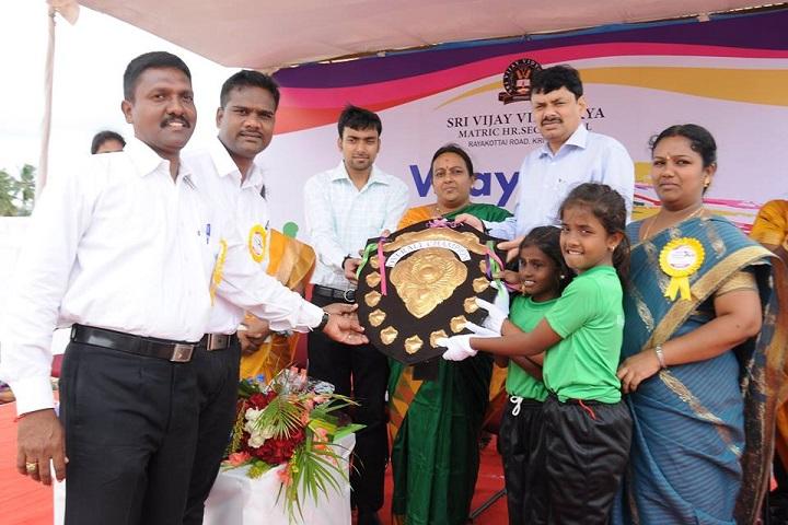 Sri Vijay Vidyashram-awards