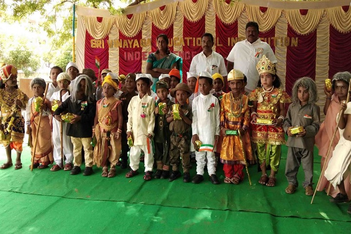 Sri Vinayaga International School-Republic Day