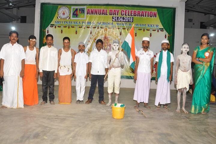 Sri Vinaya Public School-Annual day1