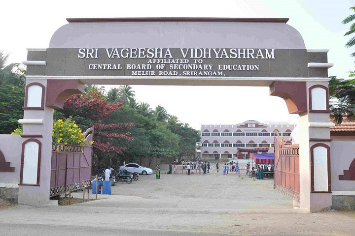 Sri Vageesha Vidhyashram-entrance