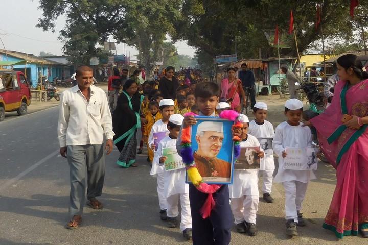 Public Central School-Rally