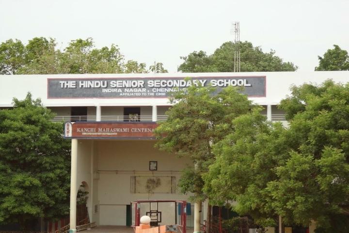 The Hindu Senior Secondary School- Campus View