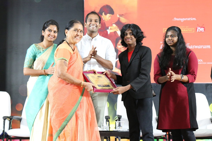 The Indian Public School-Awards