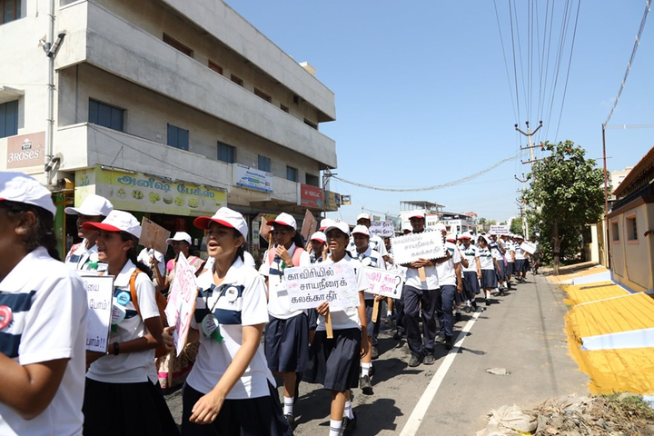 The Indian Public School-Rally