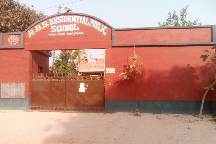 R B S Residential Public School-Entrance