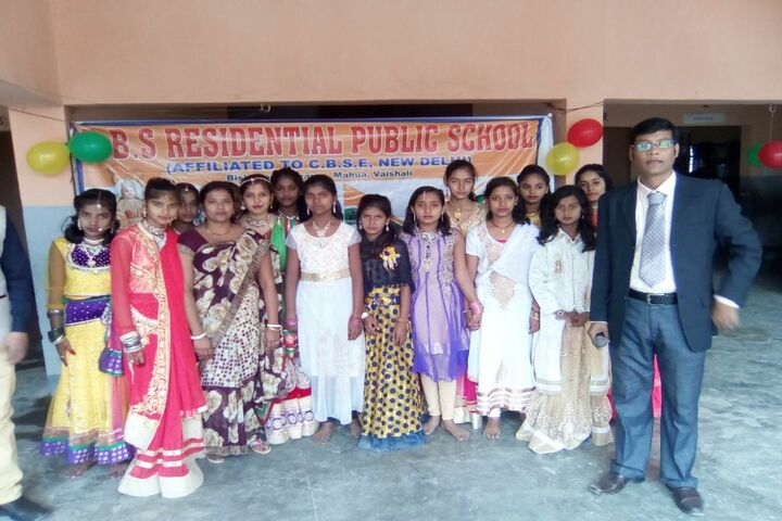 R B S Residential Public School-Students