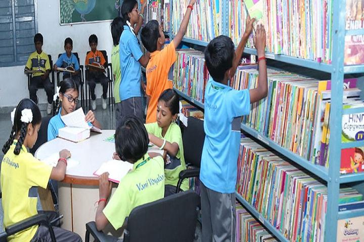 Vani Vidyalaya School-Library
