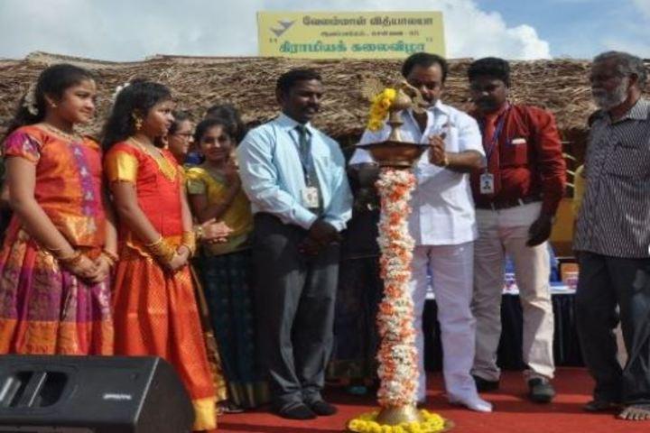 Velammal Vidyalaya-Event