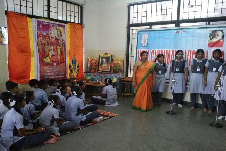 VGN Chinmaya Vidyalaya-Geeta Jayanthi