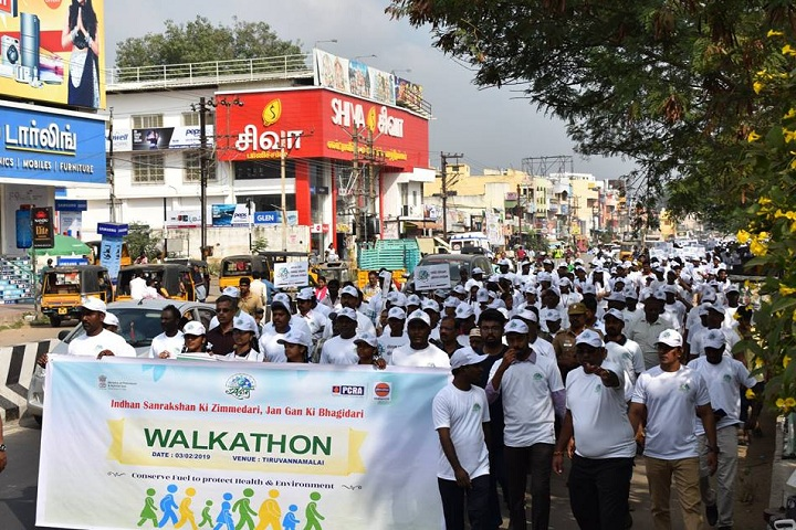 Vignesh International School-Walkathon
